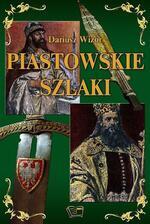 Białystok : biała siła, czarna pamięć / Marcin Kącki